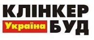 Импортер клинкерного кирпича в Украине №1